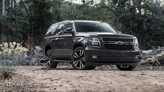 2018 Chevrolet Tahoe RST Performance Edition
